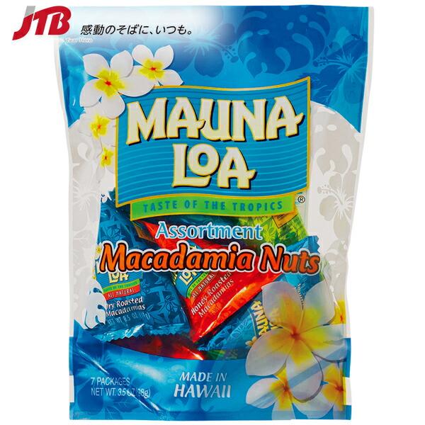 【ハワイ お土産】マウナロア3種アソートバッグ|ナッツ・豆菓子 ハワイ 食品 ハワイ土産 おみやげ お菓子 p20|海外土産 みやげ