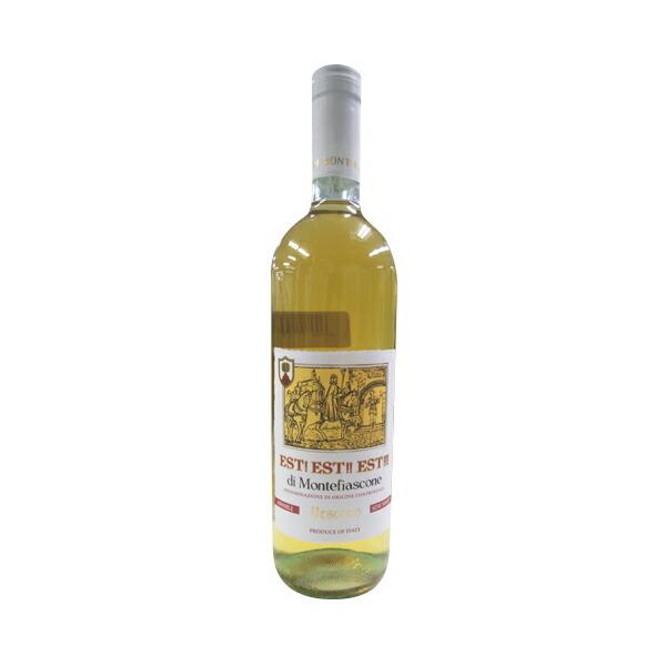【在庫処分】【イタリア お土産】エスト!エスト!!エスト!!! 白ワイン 1本(750ml)|お酒 おみやげ イタリア土産 sa1019