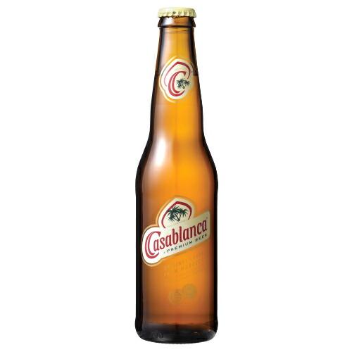 【訳あり特価】【モロッコ お土産】モロッコ カサブランカビール|お酒 アフリカ土産 ヨーロッパおみやげ 海外ビール sa1019