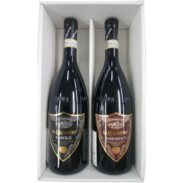 【在庫処分】【イタリア お土産】ラカチャトーラバローロ・バルバレスコ ワイン2種セット 赤ワイン sa1019