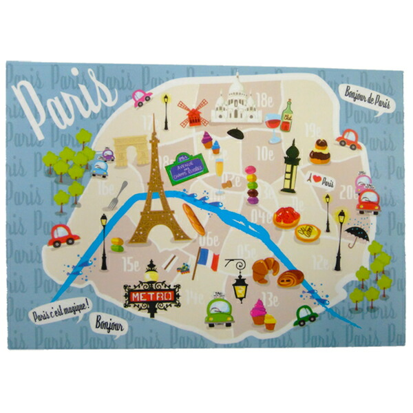 【フランス お土産】ポストカードA横 sa0304