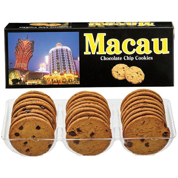【マカオ お土産】マカオ チョコチップクッキー1箱|クッキー アジア 食品 マカオ土産 おみやげ お菓子