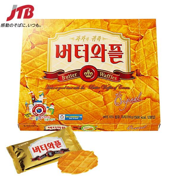 【韓国 お土産】韓国 お菓子 バターワッフルクッキー1箱|クッキー アジア 食品 韓国土産 おみやげ cp0515 p15