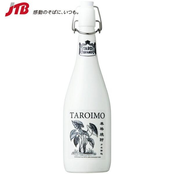 TARO BRAND タロ焼酎720ml【ハワイ お土産】|オンライン飲み会|高級タロイモ100%使用 焼酎 ハワイ お酒 ハワイ土産 おみやげ