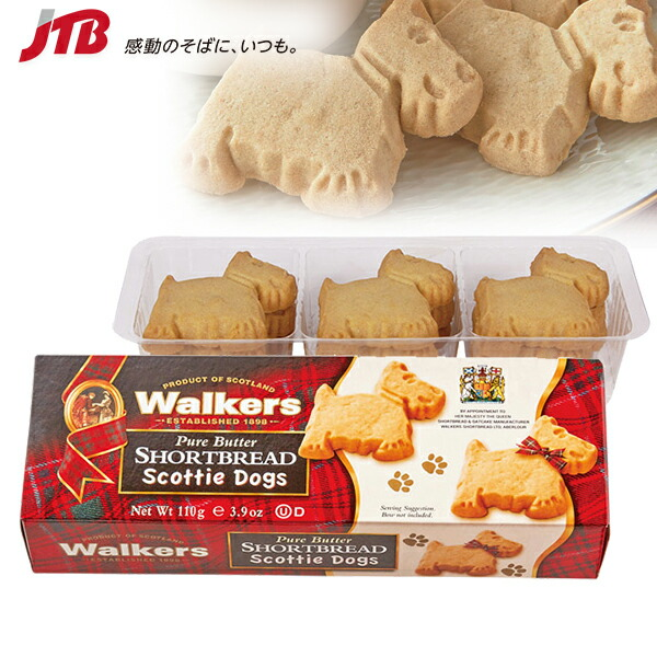 【5%OFFクーポン対象】ウォーカー スコッティドッグ Walkers お菓子【イギリス お土産】|クッキー ヨーロッパ イギリス土産 おみやげ 輸入 n0518