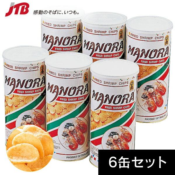フライドシュリンプチップス6缶セット【タイ お土産】 スナック菓子 東南アジア タイ土産 おみやげ お菓子
