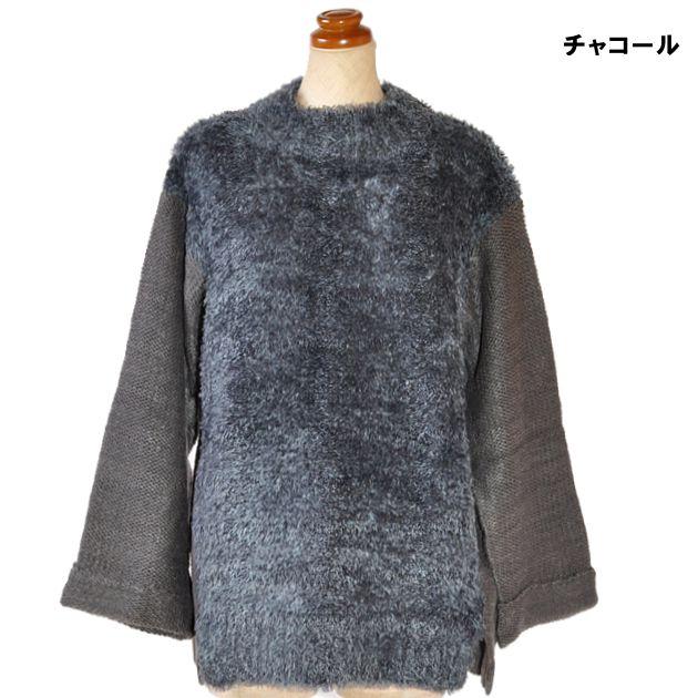 フェザーヤーン切替セーター