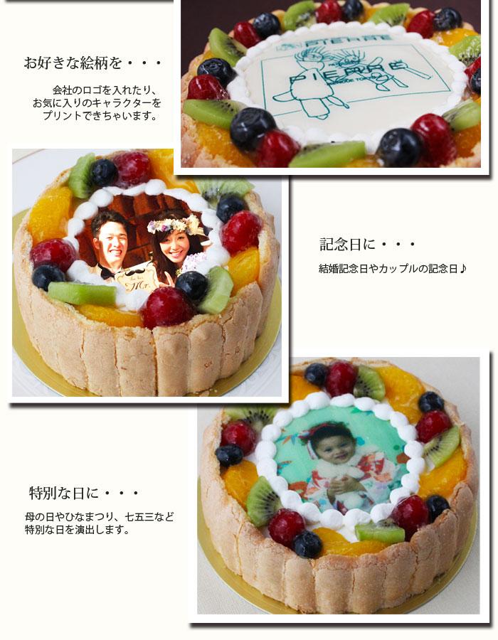 手作りデコレーションケーキ