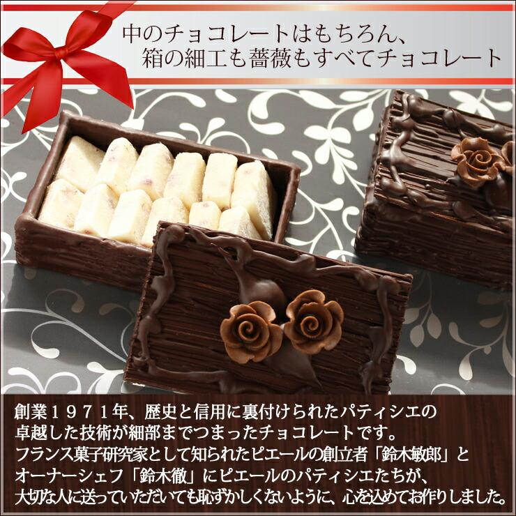 box_info