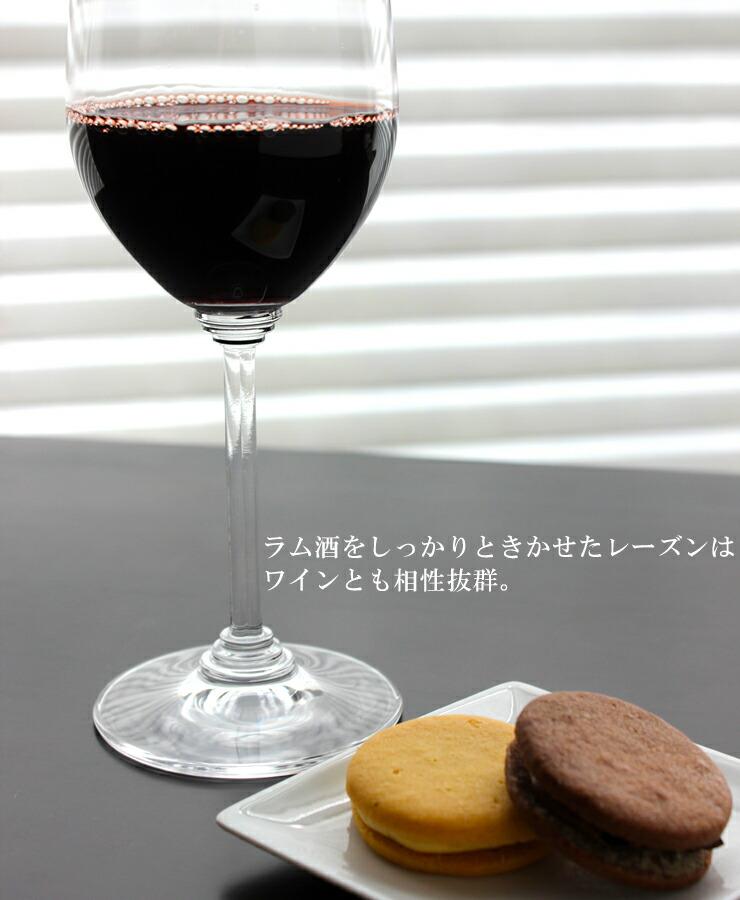 ワインとの相性も抜群