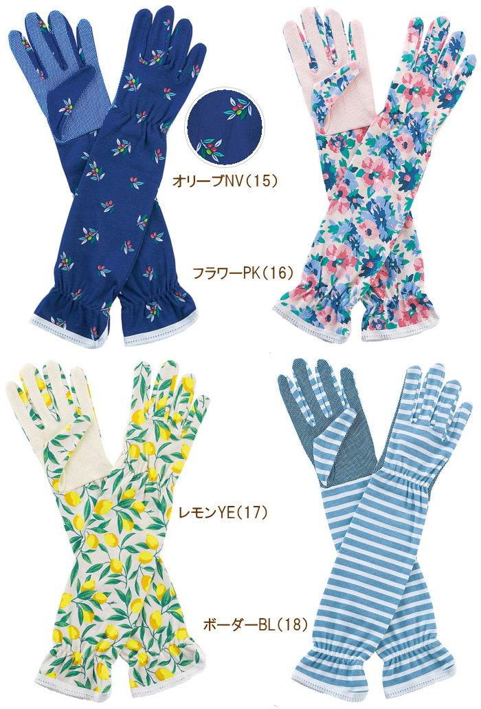 【楽天市場】ガーデングローブ ガーデニング手袋 ロング ...