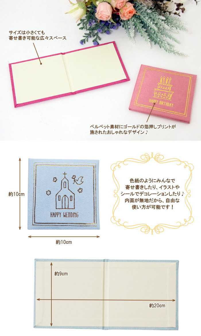 E Piglet Rakuten Global Market Message Card Card Colored Paper