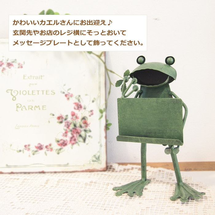 e-piglet | Rakuten Global Market: Frog / card stand / business card ...