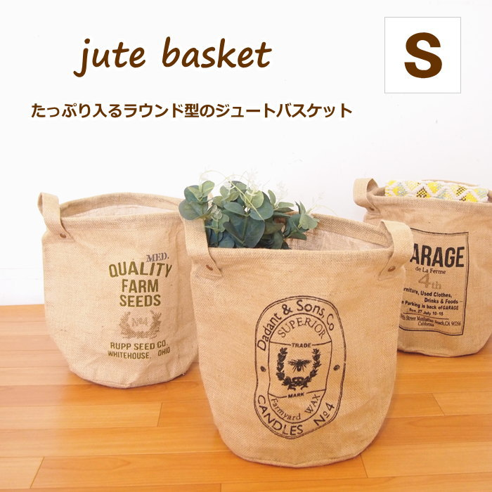 Jute Basket Small Size Round Type Of The Hemp Material Adjusting To Interior By Storing Show