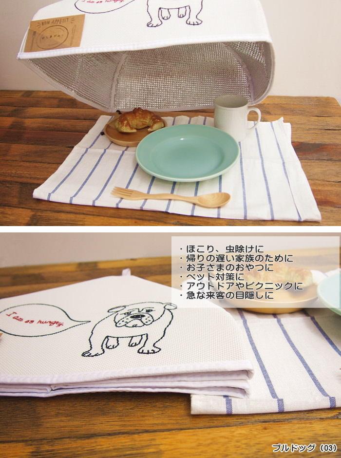 人気・おすすめのフードカバーLドット /断熱フードカバー /折りたたみカバー /食卓カバー