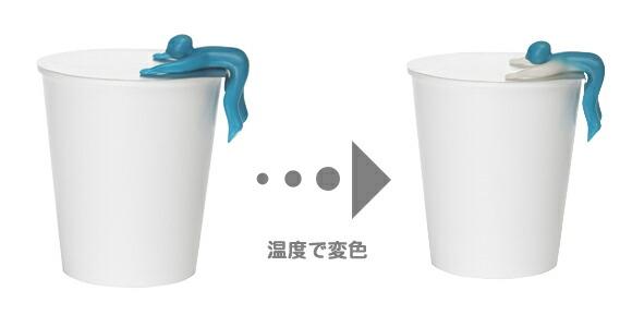 Cupmen カップメンの使用例01