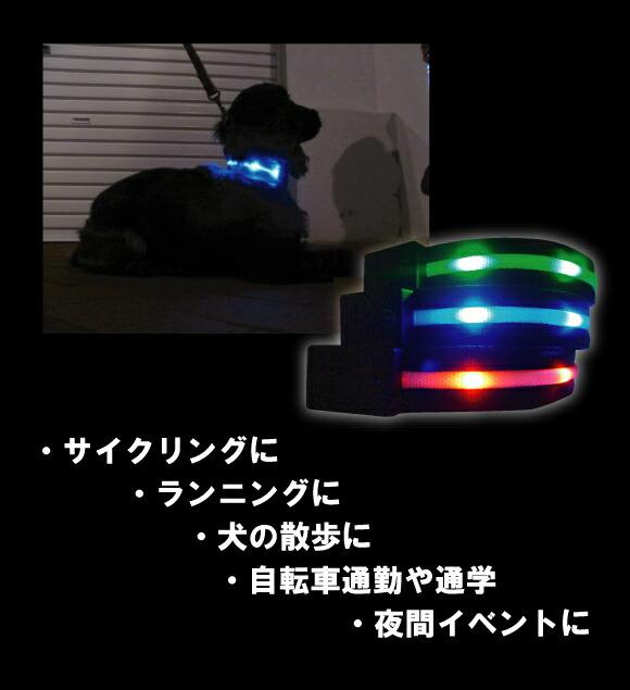 LEDスポーツバンド画像2