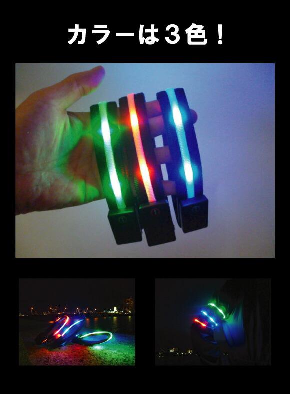 LEDスポーツバンド画像3