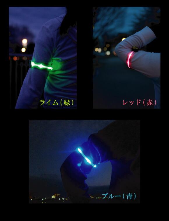 LEDスポーツバンド画像4