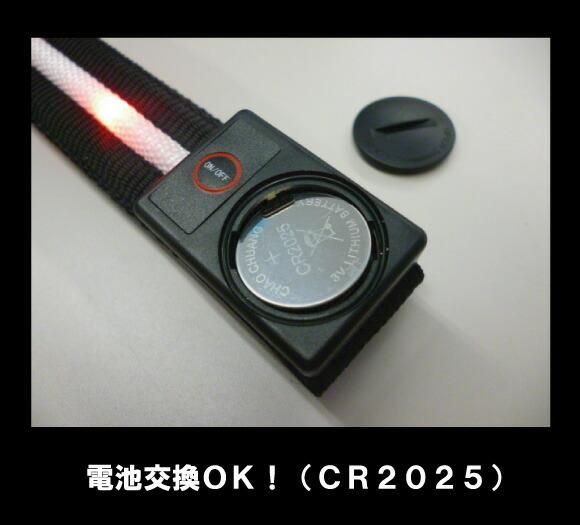 LEDスポーツバンド画像5