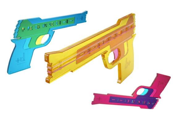 Peace Gun ピースガンのメイン画像