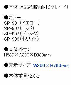 ex_sp_13.jpg