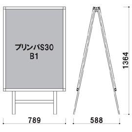 POS-85W 寸法図