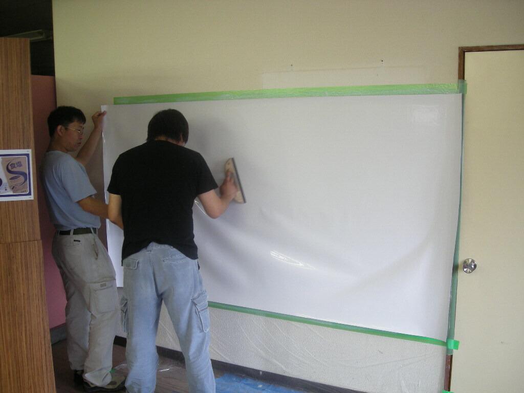 黨建白板板報素材