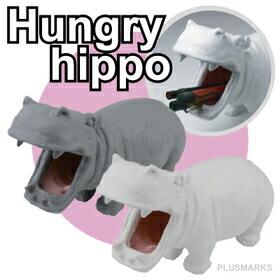 Hungry Hippo ハングリーヒポ こちらから