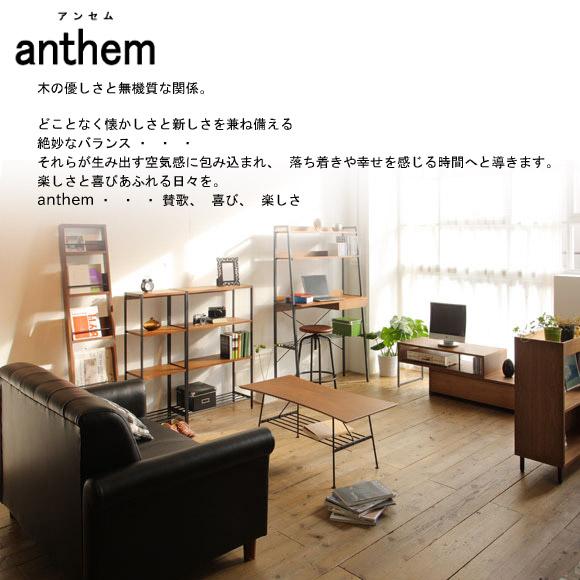 anthem (アンセム)