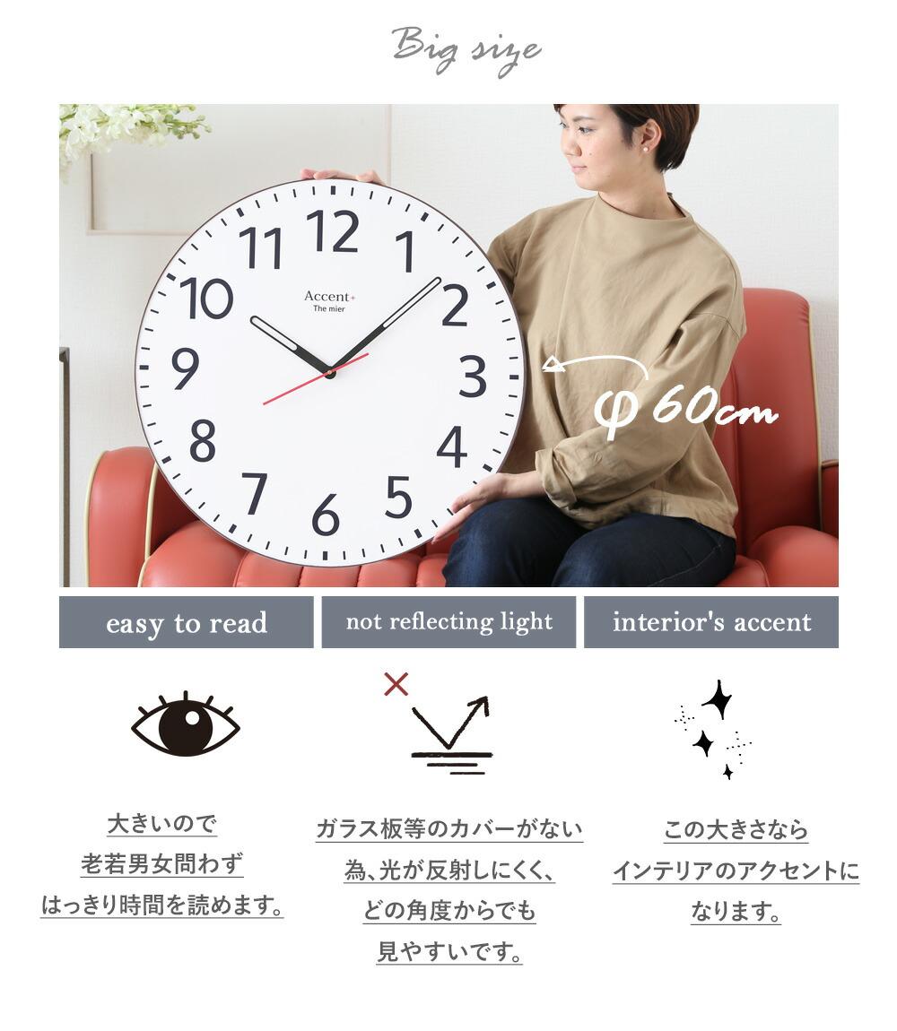 大型掛け時計の特徴