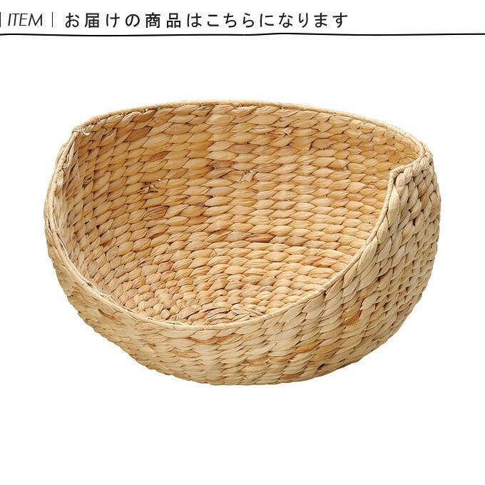 『ウォーターヒヤシンスバスケット』 日用品雑貨・文房具・手芸 / 1