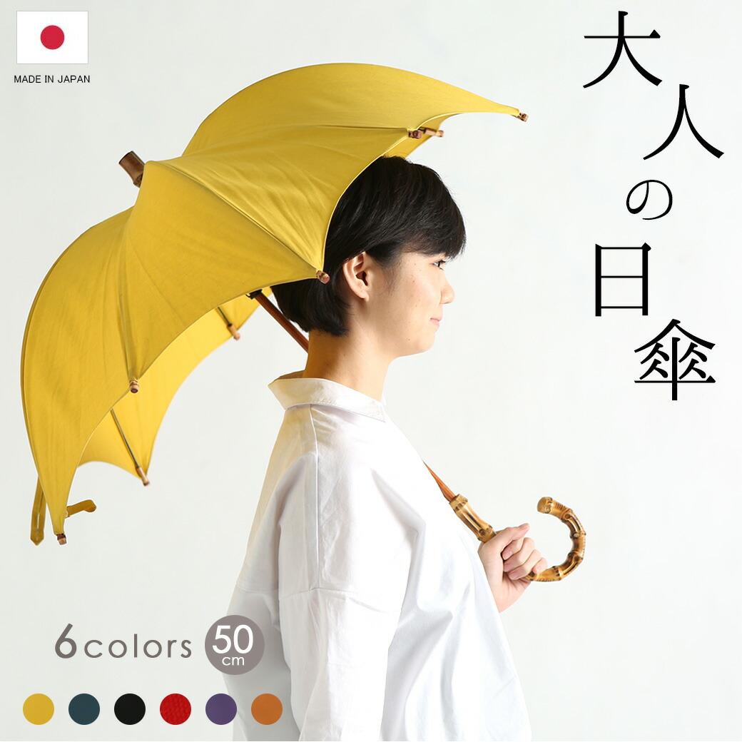 Kabocha 晴雨兼用日傘 1TONE