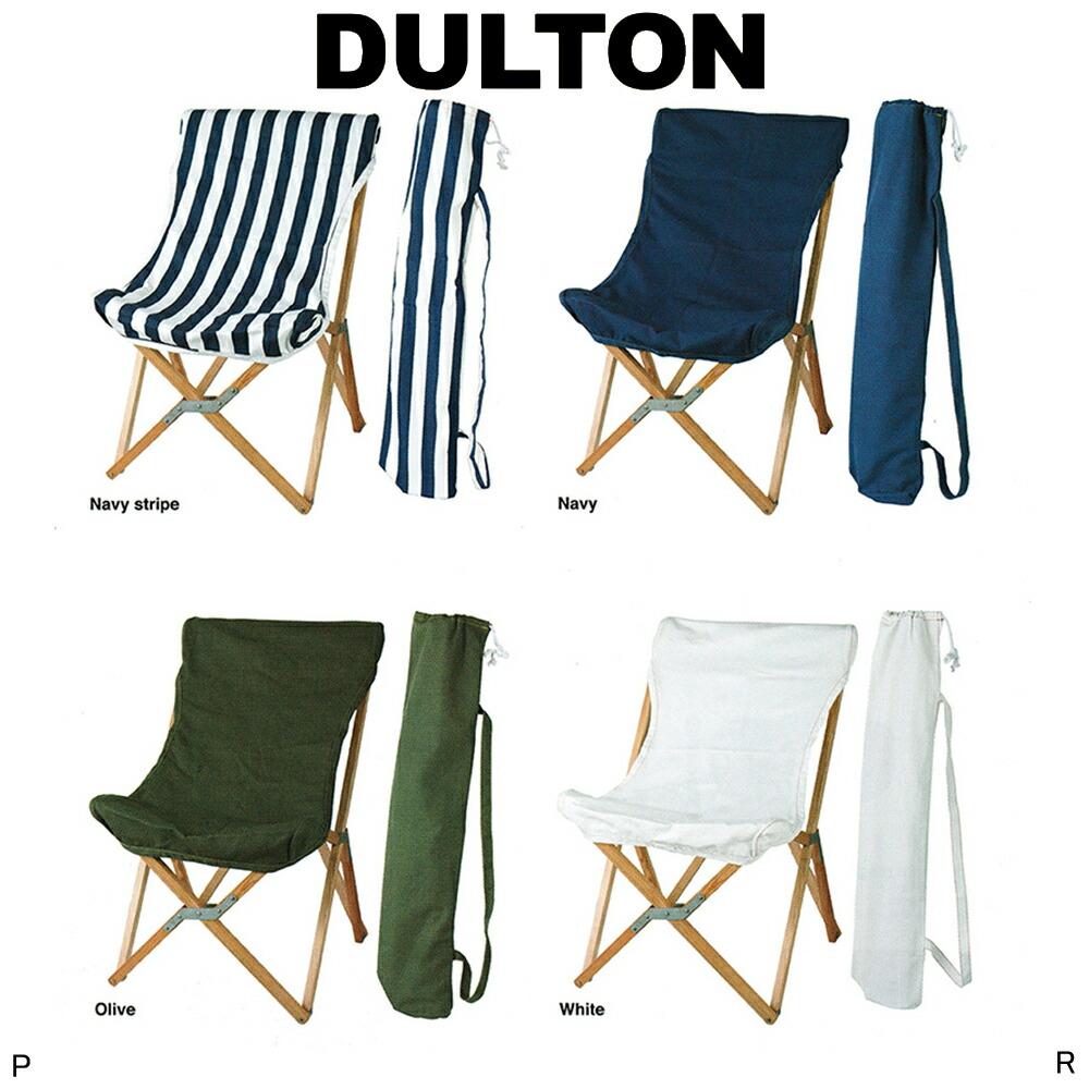 Wooden beach chair / 木製ビーチチェア