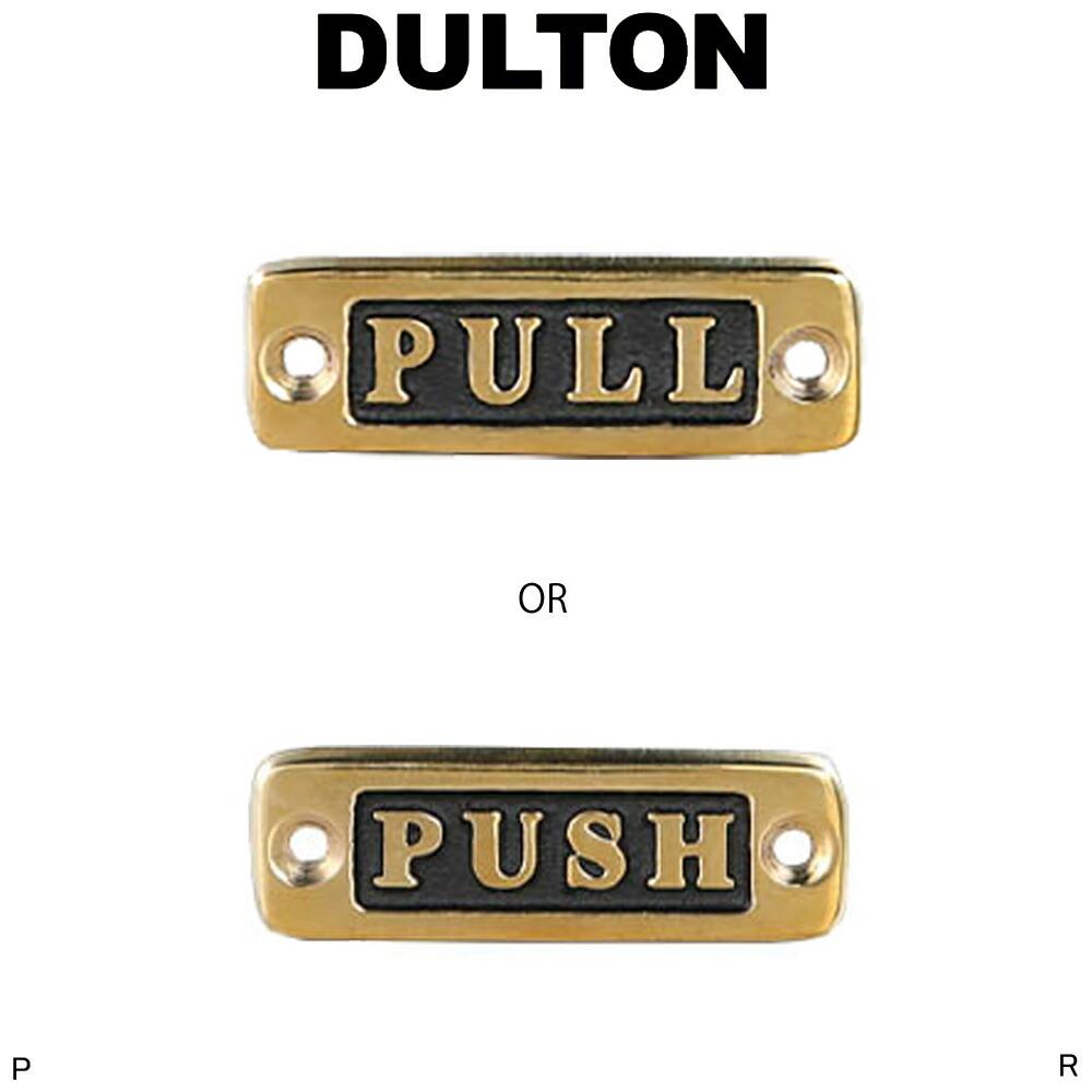 サインプレート BRASS SIGN PULL/PUSH