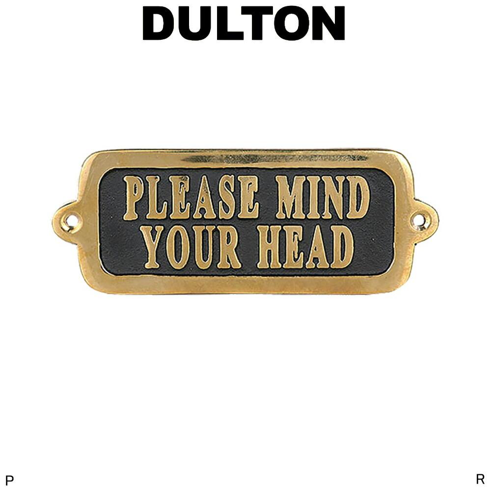 サインプレート BRASS SIGN PLEASE MIND YOUR HEAD TYPE-2