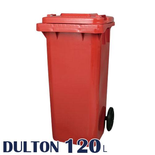 プラスチック トラッシュカン 120L