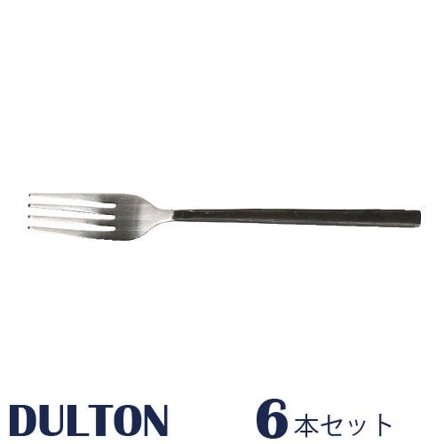 ディナー フォーク  VANDULE CULTLERY DINNER FORK
