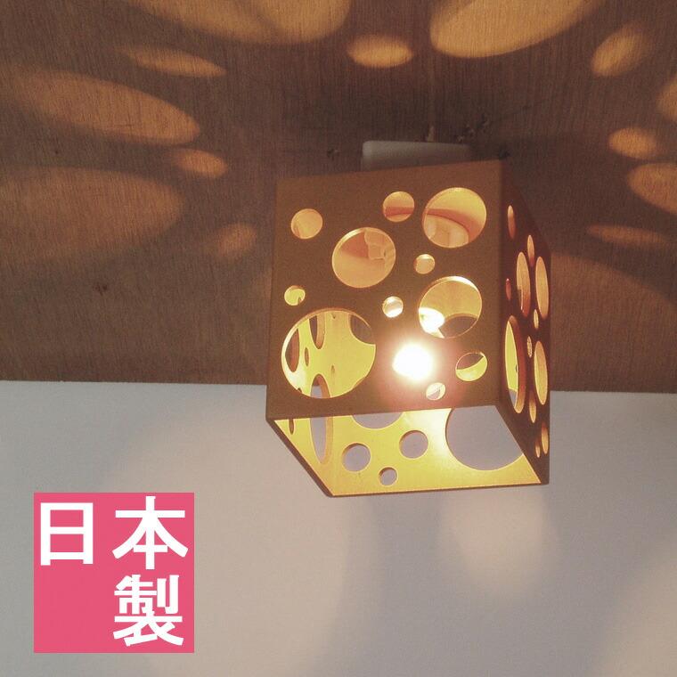 バードケージミニ シーリング(天井直付)