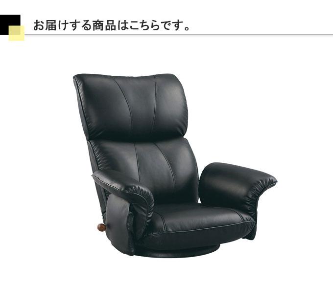 『ソファー』 合成皮革 / 1