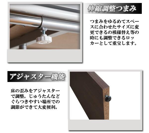 【送料無料】『カーテン付きクロ-ゼットロッカー(ワイド゛タイプ)』 クローゼット 衣類収納 1
