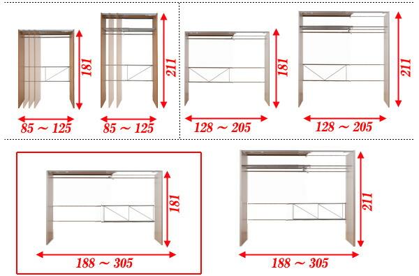 【送料無料】『カーテン付きクロ-ゼットロッカー(スモールタイプ)』 クローゼット 衣類収納 1