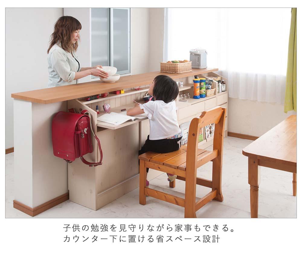 『カウンター下引戸収納付き デスク 幅118.5cm』 キッチンカウンター / 1