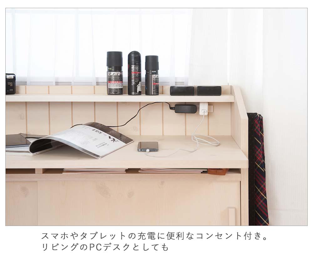 『カウンター下引戸収納付き デスク 幅90.5cm』 キッチンカウンター / 1