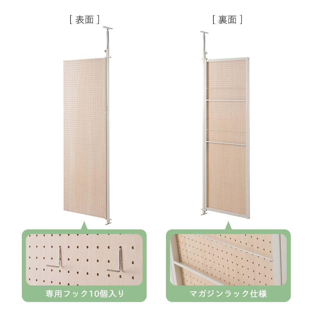『連結間仕切りパーテーション 有孔ボードタイプ 連結用 幅62.5』 パーテーション / 1