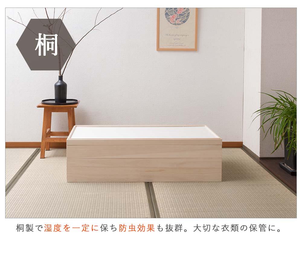 『スタッキング式桐衣装箱 2段』 インテリア・寝具・収納 / 1