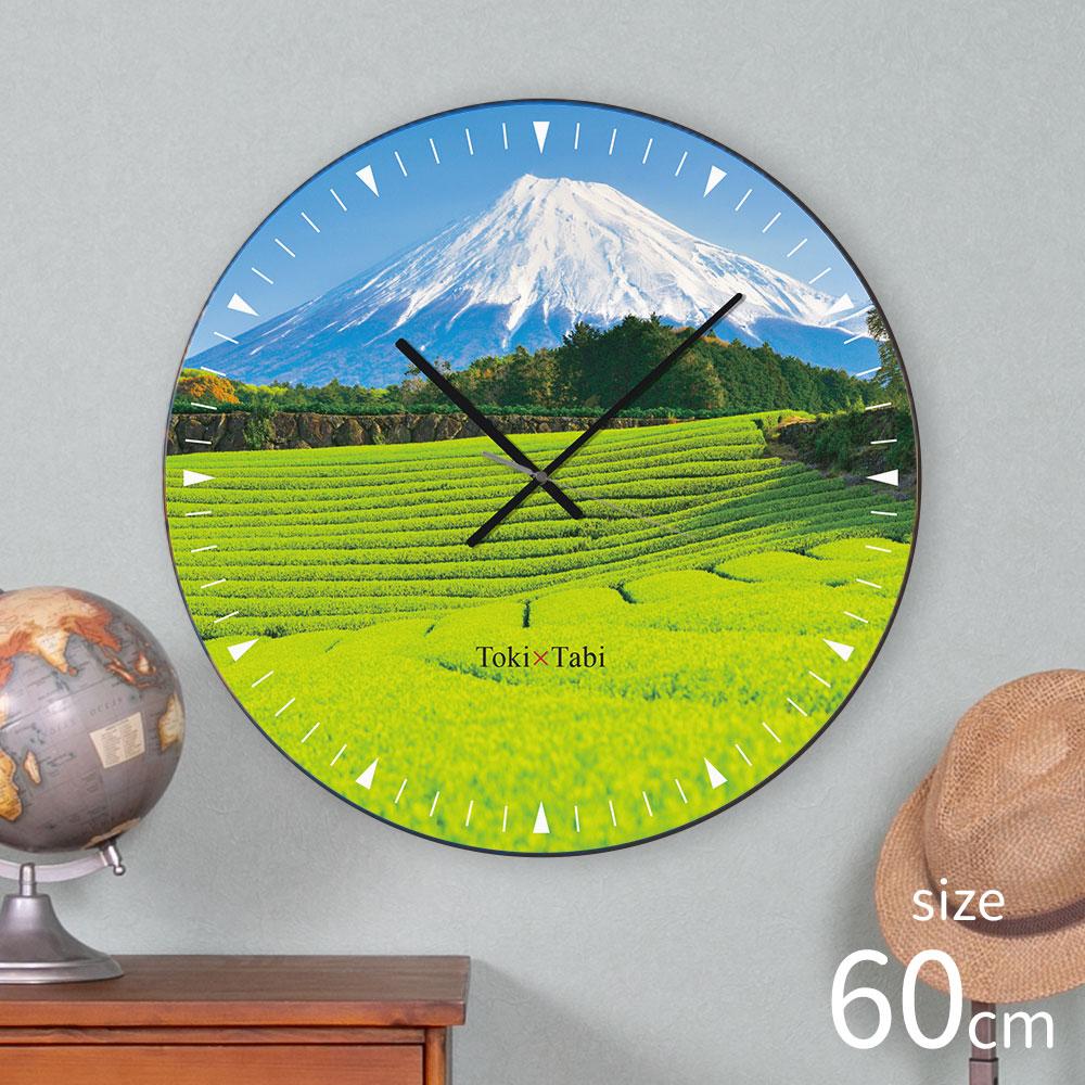 大型掛け時計 今宮の茶畑と富士山