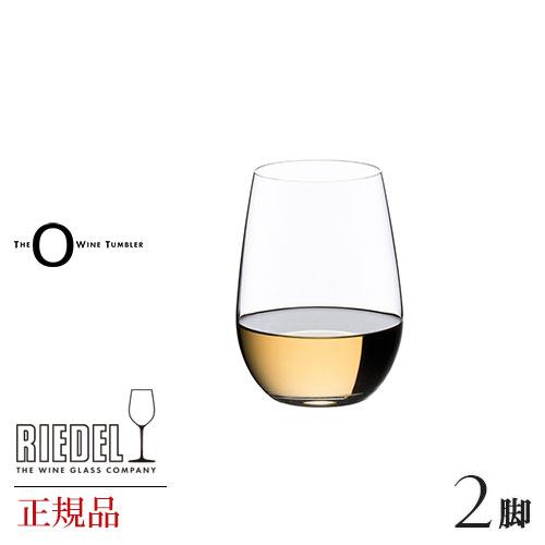 正規品 RIEDEL O 1