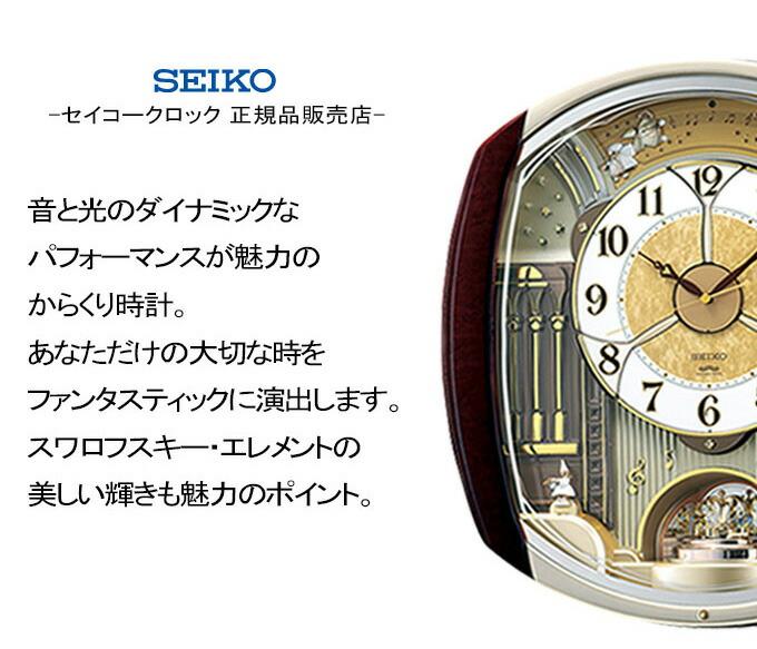 『掛時計 ウェーブシンフォニー』 1