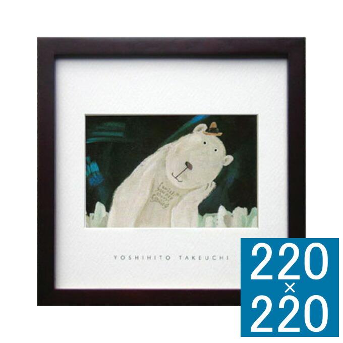 アートフレーム Yoshihito Takeuchi  Square Frame